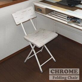 送料無料 折りたたみチェアー 天然木 北欧 木製 椅子 折り畳み イス チェアー フォールディングチェア シンプル アイアン おしゃれ アンティーク ダイニングチェア デスクチェアー モダン スタイリッシュ ハンドメイド ナチュラル