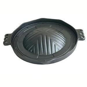 送料無料 鉄鋳物 焼肉ジンギスカン鍋29cm ※ガス火専用