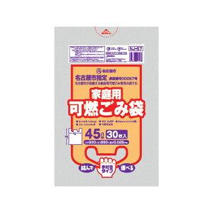 名古屋市指定可燃 45L/30P 手つきタイプ【× 20個】