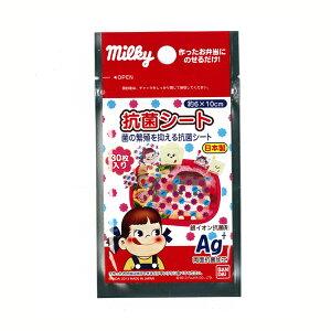 ミルキーペコ  抗菌シート 30枚入  【× 10個】
