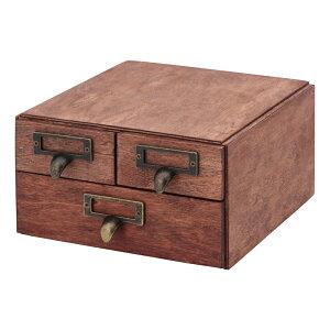 送料無料 2個入り 収納箱 引き出し 2段 小物入れ 卓上 整理箱 リオン ストレージドロワー 木製 北欧 おしゃれ モダン シンプル デザイン ダークブラウン