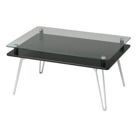 送料無料 ディスプレイテーブル コレクションテーブル ガラス 折りたたみ 硝子テーブル コンパクト ローテーブル カフェテーブル 幅70cm リビング 机 作業台 折り畳み おしゃれ かわいい 西海岸 男前インテリア 北欧 ブラック
