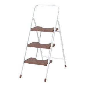 送料無料 4個入り カラーステップ3段 脚立 折りたたみ 折り畳み はしご 踏み台 ステップ 梯子 コンパクト 省スペース スチール お掃除 洗車 シンプル おしゃれ