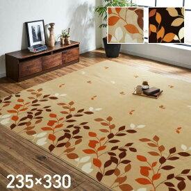 ラグ 長方形 洗える 撥水 大きい コンパクト たためる なめらか ベージュ 約235×330cm ホットカーペット対応