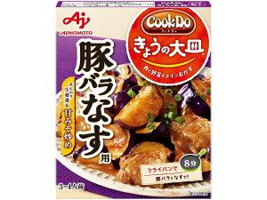 味の素 CookDo 今日の大皿 豚バラなす用 100g x10 *