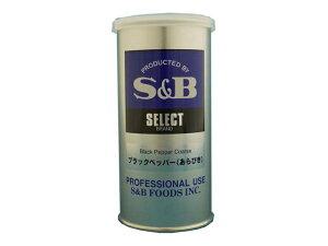 S&B エスビー セレクト ブラックペッパーあらびきS缶 100g x10 *