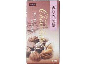 孔官堂 香りの記憶チョコレートバラ詰 100g x1