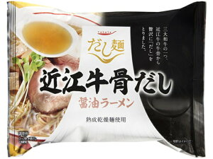 tabete だし麺 近江牛骨だし醤油ラーメン 112g x10 *