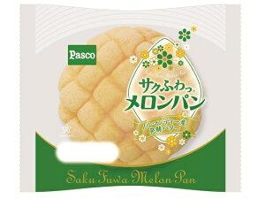 パスコ サクふわっメロンパン 1個 x3 *