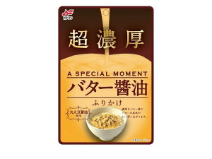 ニチフリ 超濃厚バター醤油ふりかけ 35g x10 *