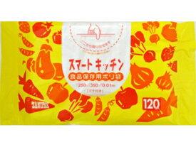 日本サニパック K18スマートキッチン保存袋 120枚 x1