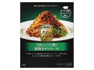 ハインツ 大人向けのパスタソース 牛肉イベリコ豚粗挽きボロネーゼ 130g x10 *