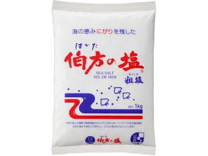 伯方の塩 1kg x10 *