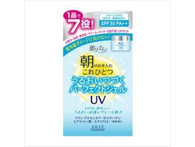 コーセー 肌リズムうるおい濃密ジェルUV 100g x1