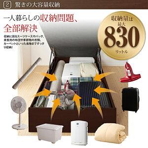 送料無料跳ね上げ式収納ベッドセミシングルベッドフレームマットレスセット縦開き深さレギュラーすのこ通気性抜群棚宮付きコンセント付きベットセミシングルサイズ薄型スタンダードボンネルコイルマットレス付き大容量収納付きベッドプロストル木製