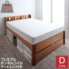 送料無料 超頑丈天然木すのこベッド Walzza ウォルツァ プレミアムボンネルコイルマットレス付き ダブル 耐荷重600kg 6段階高さ調節 コンセント付 収納スペース ベッド ベット スノコベッド 年中快適 通気性