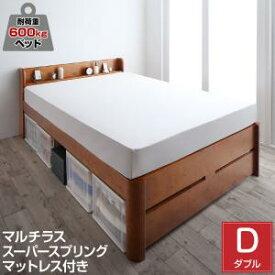 送料無料 超頑丈天然木すのこベッド Walzza ウォルツァ マルチラススーパースプリングマットレス付き ダブル 耐荷重600kg 6段階高さ調節 コンセント付 収納スペース ベッド ベット スノコベッド 年中快適 通気性