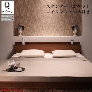 ベッドフレーム マットレス付き クイーンベッド マット付き 送料無料 棚 コンセント付きフロアベッド mon ange モナンジェ スタンダードポケットコイルマットレス付き クイーン(Q×1) おすすめ