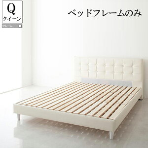 ベッド クイーン すのこ