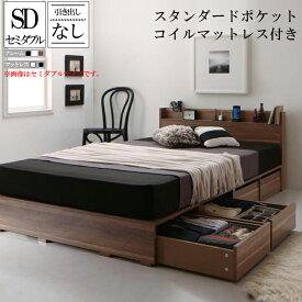 布団で寝れる 棚・コンセント付 収納ベッド X-Draw エックスドロウ スタンダードポケットコイルマットレス付き 引き出しなし セミダブル (送料無料) 500043624