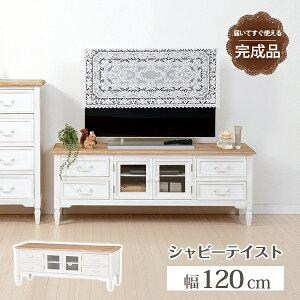 優しい雰囲気と高級感を感じられるアンティーク調の家具です。