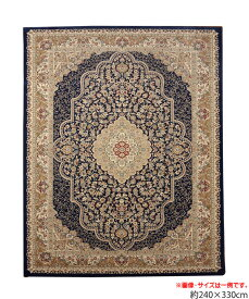 送料無料 トルコ製 ウィルトン織り カーペット ラグマット ベルミラ RUG 長方形 約240×330cm ホットカーペットカバー 床暖房対応 オールシーズン 高級感 絨毯 クラシック エレガント おしゃれ