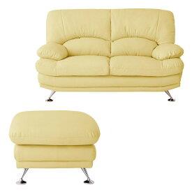 ハイバックソファ Bセット(2P+オットマン) スチール脚 2人掛け 肘置き リベラル ハイバックソファー ハイバック ソファー ソファ 一人がけソファ 二人用ソファ 2人掛けソファ 二人用ソファー 二人がけ 2人掛けソファー 椅子 チェアー 脚付 合皮 レザー (送料無料) 040105052