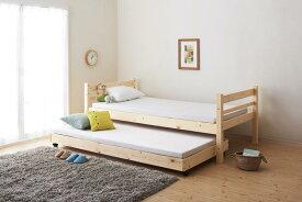 タイプが選べる頑丈ロータイプ収納式3段ベッド【fericica】フェリチカ ペアセット (送料無料) 040117653