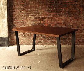 ダイニングテーブルのみ 単品 食卓テーブル 幅150 奥行80 高さ64cm 天然木 ウォールナット アメリカンヴィンテージ リビングダイニング 66 ダブルシックス 北欧 おしゃれ (送料無料) 500027831