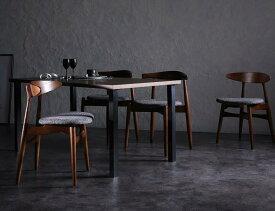 デザイナーズダイニングセット 5点MIXセット (テーブル 幅150cm+チェアA×2+チェアB×2) トムズ 天然木ウォールナット ダイニングテーブルセット 高級感 エルボーチェア CH33チェア チェアー 椅子 イス いす テーブルセット 食卓セット ダイニングセット (送料無料)