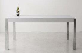 テーブル 幅160×奥行75cm ダイニングモダンデザインダイニング ジュリエンヌ リビング ダイニングテーブル 食卓テーブル つくえ 作業台 木製 高級感 ウォールナット グロッシーホワイト おしゃれ (送料無料) 040601259