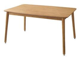 こたつもソファも高さ調節できるリビングダイニングセット【puits】ピュエ 120×80cmこたつテーブル (送料無料) 040601407