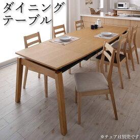 TRACY トレーシー ダイニングテーブル W140-240 (送料無料) 500021705