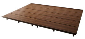 ローベッド フロアベッド ベッドフレームのみ ワイドK200(シングルサイズ+シングルサイズ) レギュラー丈 ファミリーベッド ライラオールソン 木製ベッド 家族 連結ベッド (送料無料) 500021974