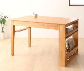 humiel ユミル ダイニングテーブル W120-180 *500024314 (送料無料) 500024314