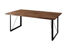 ダイニングテーブルのみ 幅180cm 天然木 ウォールナット 無垢材 ヴィンテージデザインダイニング Detroit デトロイト 食卓 テーブル 木製 角型 6人用 6人掛け ブルー グレー ブラック モダン (送料無料) 500028559