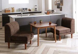 ダイニングこたつテーブル 3点セット(テーブル W75+1Pソファ2脚) こたつもソファも高さ調節できるソファダイニングセット Famoria ファモリア リビングダイニング 木製テーブル 継ぎ脚 ダイニ