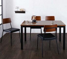 食卓 テーブル 5点セット(テーブル W130+チェア4脚) 異素材ミックスカフェスタイルダイニング paint ペイント テーブルセット ガラステーブル スチール 4人掛け 4人用 ブラウン (送料無料) 500029171