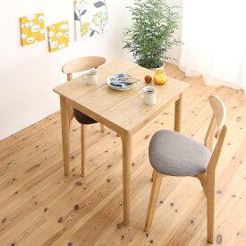 ダイニングセット 3点セット(テーブル W68 ナチュラル +チェア2脚) 1Kでも置ける横幅68cmコンパクトダイニングセット idea イデア 木製 食卓 角型 アイボリー ブラウン ライトグレー ブルー レッド (送料無料) 500029626