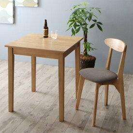 ダイニングテーブルセット 2点セット(テーブル ナチュラル W68+チェア1脚) 北欧 ダイニング Lucks ルクス 木製 食卓 1人掛け アイボリー ライトグレー (送料無料) 500029634