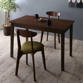 ダイニングテーブルセット 3点セット(テーブル ブラウン W115+チェア2脚) 北欧 ダイニング Lucks ルクス チェア2脚セット 木製 食卓 2人掛け ダークグレー グリーン (送料無料) 500029643