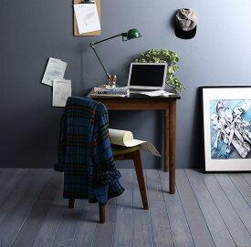 ダイニングセット 2点セット(テーブル ブラック×ブラウン W68+チェア1脚) カフェ ヴィンテージ ダイニング Mumford マムフォード 木製 食卓 1人掛け ダークグレー グリーン (送料無料) 500029665