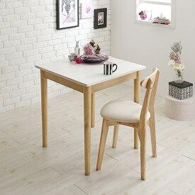 ダイニング 2点セット(ダイニングテーブル W68+ チェア 1脚) カワイイテイスト ダイニング Lauren ローレン 天然木 木製 食卓テーブル 1人掛け アイボリー ライトグレー (送料無料) 500029679