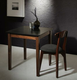 ダイニング 2点セット (ダイニングテーブル ブラック×ウォールナット 幅68 + チェア 1脚) モダン Worth ワース 天然木 木製 食卓テーブル 1人掛け アイボリー ダークグレー (送料無料) 500029699