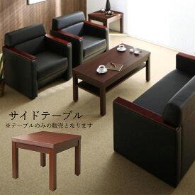 Office Grade オフィスグレード サイドテーブル W55 (送料無料) 500030213
