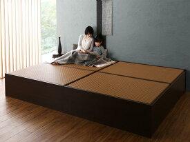 お客様組立 布団が収納できる・美草・小上がり畳連結ベッド ベッドフレームのみ ワイドK240(S+D) (送料無料) 500040145