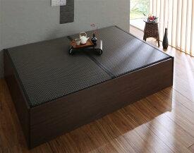 組立設置付き 布団が収納できる・美草・小上がり畳ベッド ベッドフレームのみ セミダブル (送料無料) 500040165