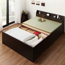 送料無料 クッション畳 ダブルベッド 畳みベッド たたみベッド 収納 宮付き 棚付き コンセント付き 畳ベッド 大容量 収納付きベッド ベット ダブルサイズ ダブルベット 木製 一人暮らし 人気 おしゃれ