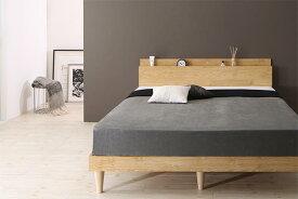 棚・コンセント付きデザインすのこベッド Camille カミーユ スタンダードボンネルコイルマットレス付き ダブル (送料無料) 500041850