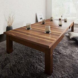 送料無料 3段階伸長式 こたつテーブル Abroader アブローダー 長方形(80×120〜180c m) コタツ 炬燵 伸縮テーブル 伸縮式テーブル おしゃれ シンプル モダン コンパクト 天然木 ウォールナット 高さ調節